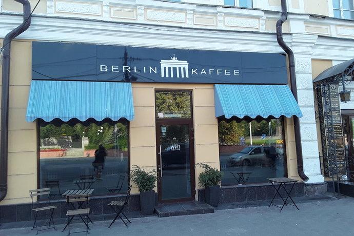 Berlin Kaffee на Ленина