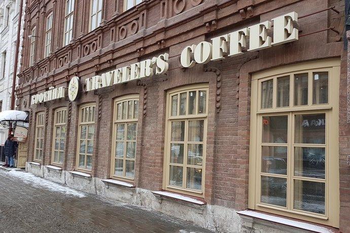 Traveler's Coffee на Куйбышева