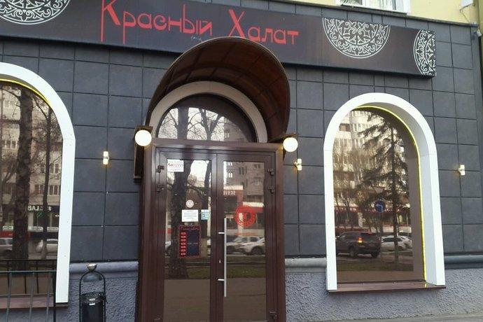 Красный Халат на Ново-Садовой, 179