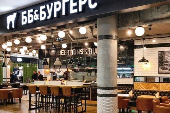 BB&Burgers в БЦ «Комсити»