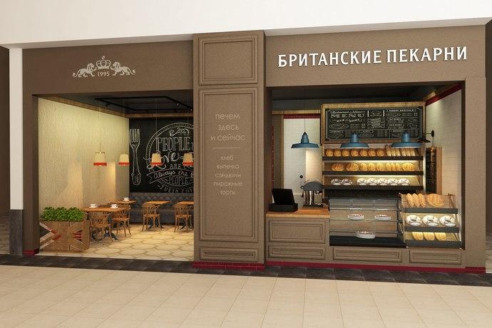 British Bakery в ТК Мега Парнас