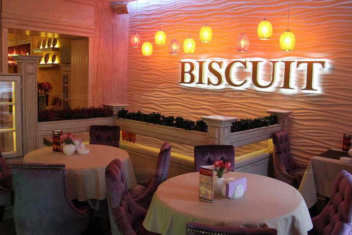 Biscuit / Бисквит