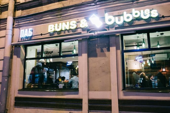 Buns & Bubbles