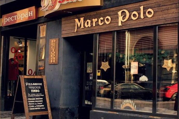 Marco Polo / Марко Поло в Выборге