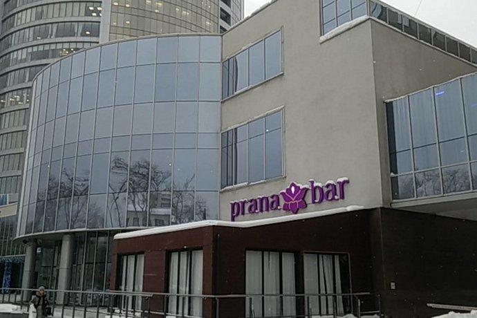 Prana / Прана
