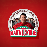 Papa John's / Папа Джонс в Кудрово