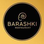 Barashki / Барашки