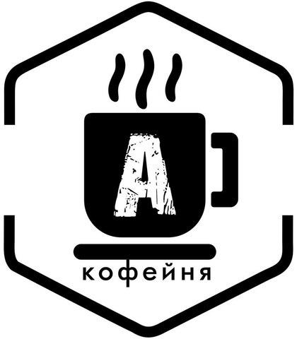 Академия Кофе на Вокзальной Магистрали