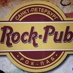 Rock Pub на Коломяжском