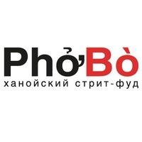 PhoBo / Фо Бо в ТЦ Ривьера