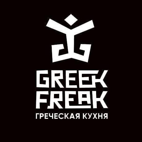 Greek Freak / Грик Фрик