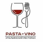 Pasta и Vino