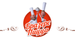 Brothers Pizza / Бразерс Пицца