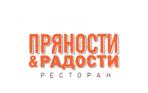 Пряности & Радости на Васильевском