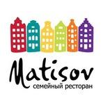 Matisov / Матисов