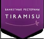 Tiramisu Ice Cream  / Тирамису