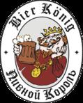 Bier Konig / Бир Кениг на Гороховой