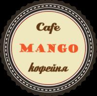 Mango / Манго