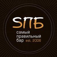 SПБ на Петроградке