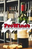 ProWine's на Рубинштейна