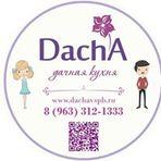 DachA / Дача  на Нахимова
