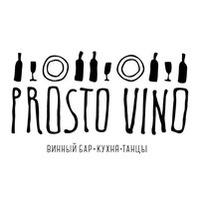 Prosto Vino / Просто вино