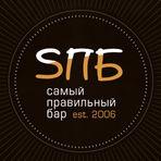 SПБ на Васильевском