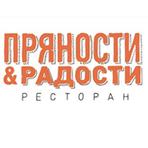 Пряности & Радости на Московском