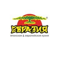 Евразия на Луначарского