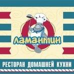 Ламантин на Стартовой