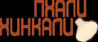 Пхали-Хинкали на Большой Морской