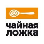 Чайная ложка в ТЦ Мега Дыбенко