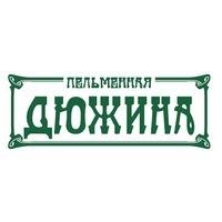 Пельменная дюжина на Пулковском