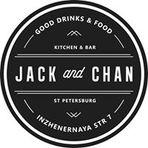 Jack & Chan / Джек и Чан