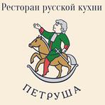Петруша