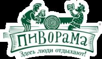 Пиворама в Колпино
